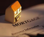 Mortgage rates drop to all-time low